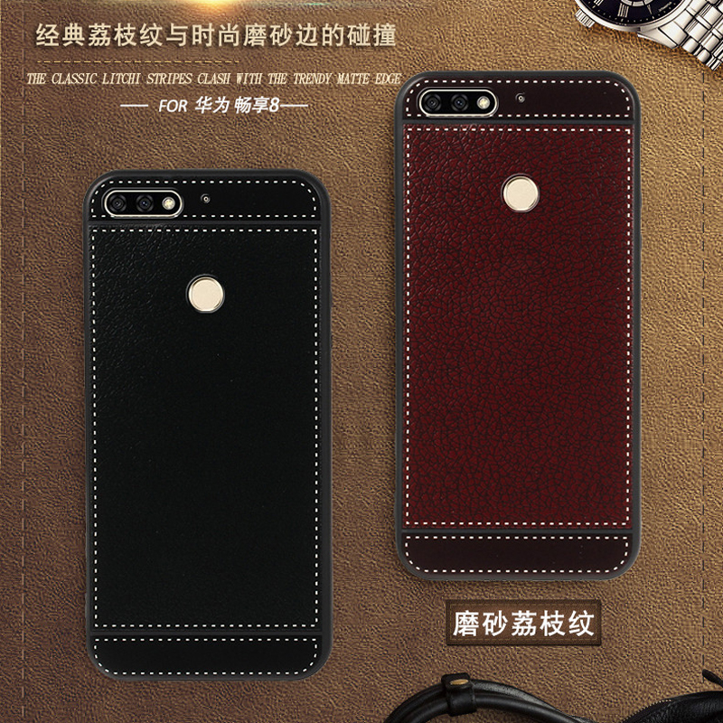 Y7 Prime 2018 Cases for Huawei honor 7C Pro Case leather 5.99 inch Soft Black silicone Funda for Huawei Y7 Pro Prime 2018 Cover