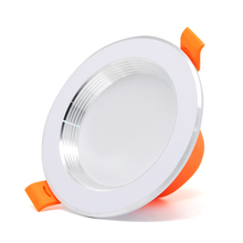 2.5inch Embossed Dimmer Down Light Xtra Thin Led Downlights Three Lighting Colors Changeable 6W AC220V 2pcs/Box
