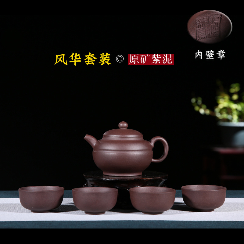 Travel yixing tea sets are recommended to kung fu tea set gift teapot custom LOGO of a complete set of gift boxesTravel yixing tea sets are recommended to kung fu tea set gift teapot custom LOGO of a complete set of gift boxes