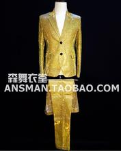 S-5XL 2017 New Men's gold color gradient glitter suit performance coat formal dress singer costumes clothing Men Suits