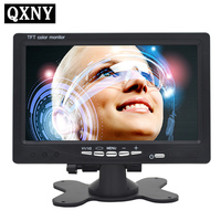 High Definition Digital LCD Car Monitor 2way RCA Video Input V1 V2 Ideal For DVD VCR