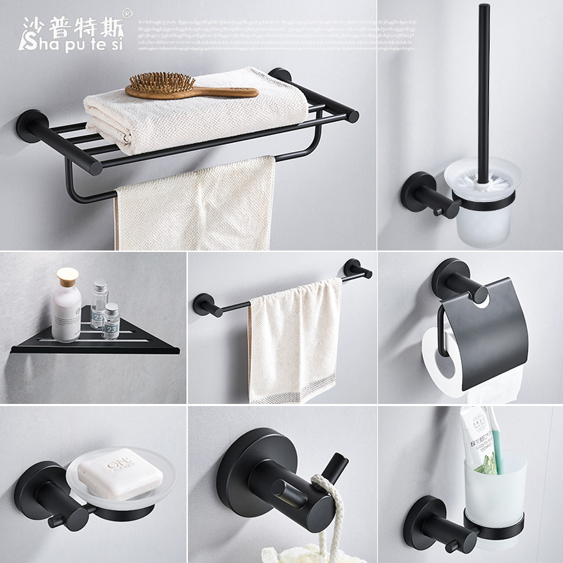 304 Stainless Steel Towel Rack Bathroom Towel Rack Hardware Toliet Brush Holder Brushed Robe Hook Bathroom Accessories Set Black high quality bathroom accessories stainless steel black finish towel ring holder