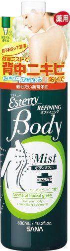 купить SANA Esteny Medicated Body Mist AC 300mL / 10.14 floz for Back Preventing Acne по цене 2706.3 рублей