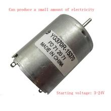 DIY DC motor  , 370-15370 Mute, 12V-24V Wind power generator free delivery dc generator emergency wind hydraulic generator dynamotor motor standby lighting 5v 24v 20w