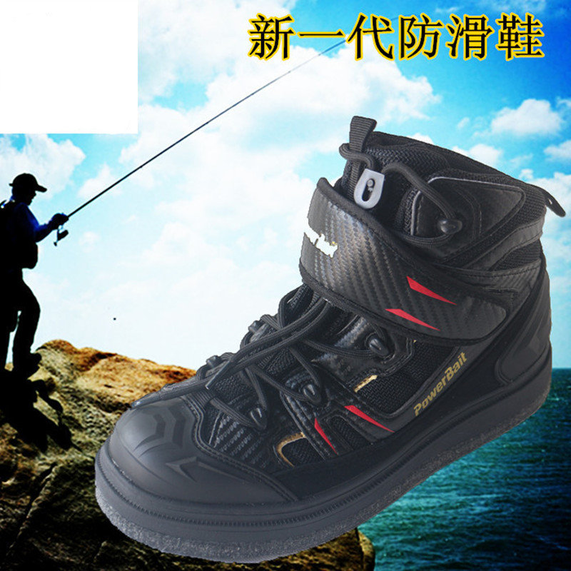 New Lure Fishing Shoes Waterproof Anti-skid Carpet Bottom Fishing Waders Sea Fishing Boots Mens Breathable Steel Spikes ShoesNew Lure Fishing Shoes Waterproof Anti-skid Carpet Bottom Fishing Waders Sea Fishing Boots Mens Breathable Steel Spikes Shoes