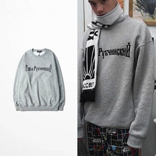 2016 New Gosha Rubchinskiy Sweatshirt Men Women Embroidery 1:1 High Quality 100% Cotton Hoodies Pullover Gosha Rubchinskiy