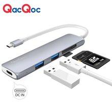 Qacqoc GN22A Алюминий 5 в 1 USB c концентратор с 2 USB 3.0 Порты и SD/Мирко SD Тип-C зарядки Порты и разъёмы для MacBook и MacBook Pro