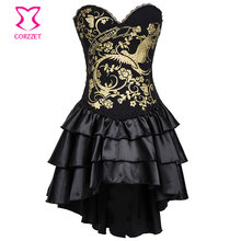 2017Gold Phoenix Sexy Corset Gothic Dress Victorian Steampunk Clothing For Women Burlesque Dresses And Corsets Bustiers Overbust