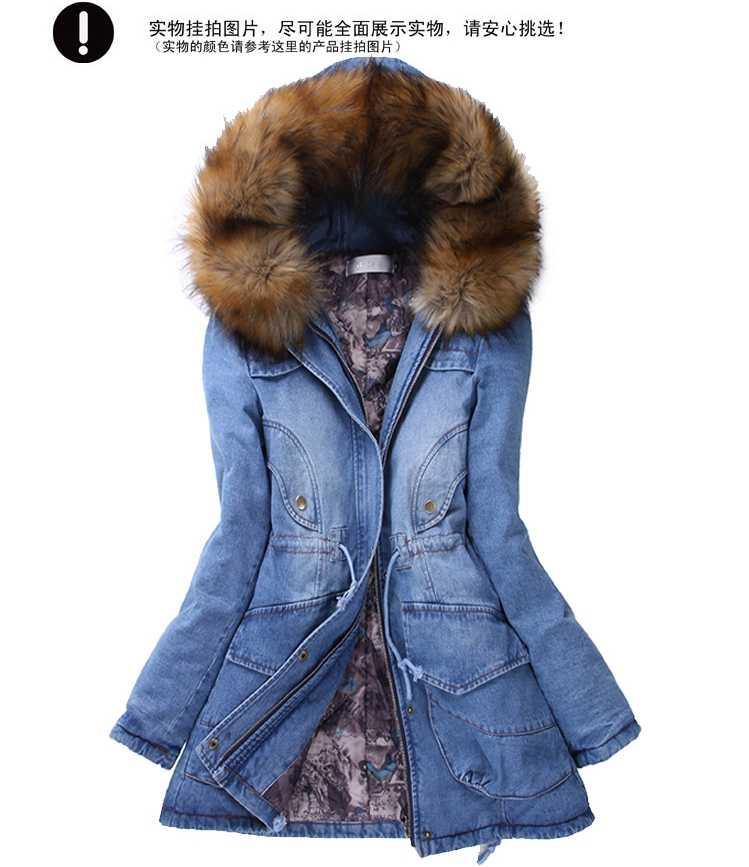 Winter Coat Wonen 2016 New Design Fur Hooded Slim Cotton Padded Parkas font b Womens b