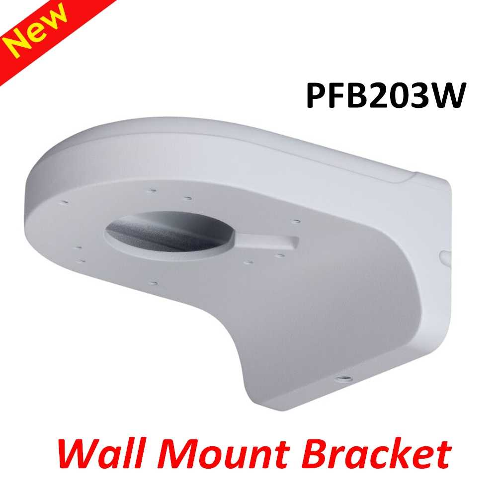 DH Wall Mount PFB203W IP Camera Beugels Camera Mounts DH-PFB203W