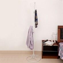 Металлическая вешалка простой в Европейском стиле спальня напольные стойки, вешалки творческий складная вешалка для одежды