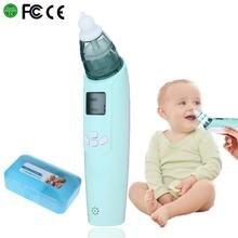 Новейший детский безопасный Электрический носовой аспиратор, безопасный гигиенический нос, сопли, очиститель, всасывание для новорожденных, младенцев, малышей, синий и розовый
