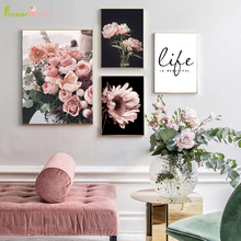 Rose Flowers Nordic Poster Small Daisy Classical Plants Wall Art Canvas Painting Life Pictures For Living Room Unframed