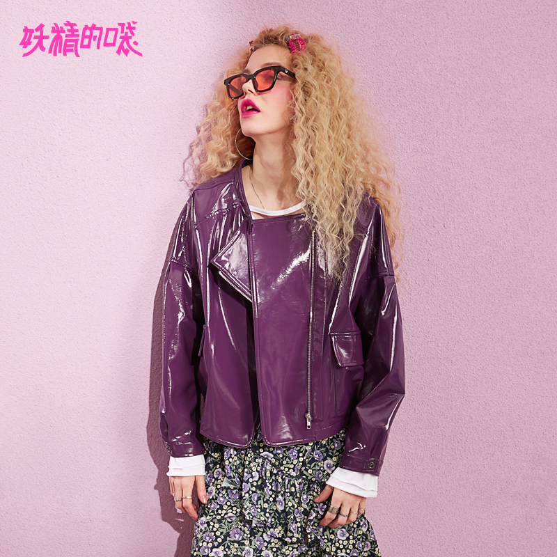 Violet Veste Occasionnel Pu Vestes Femme Turn Femmes Mode Lavande Survêtement Elf Collar Cuir Pleine 2019 Manteaux Nouveau Sac down wqWPnXgI