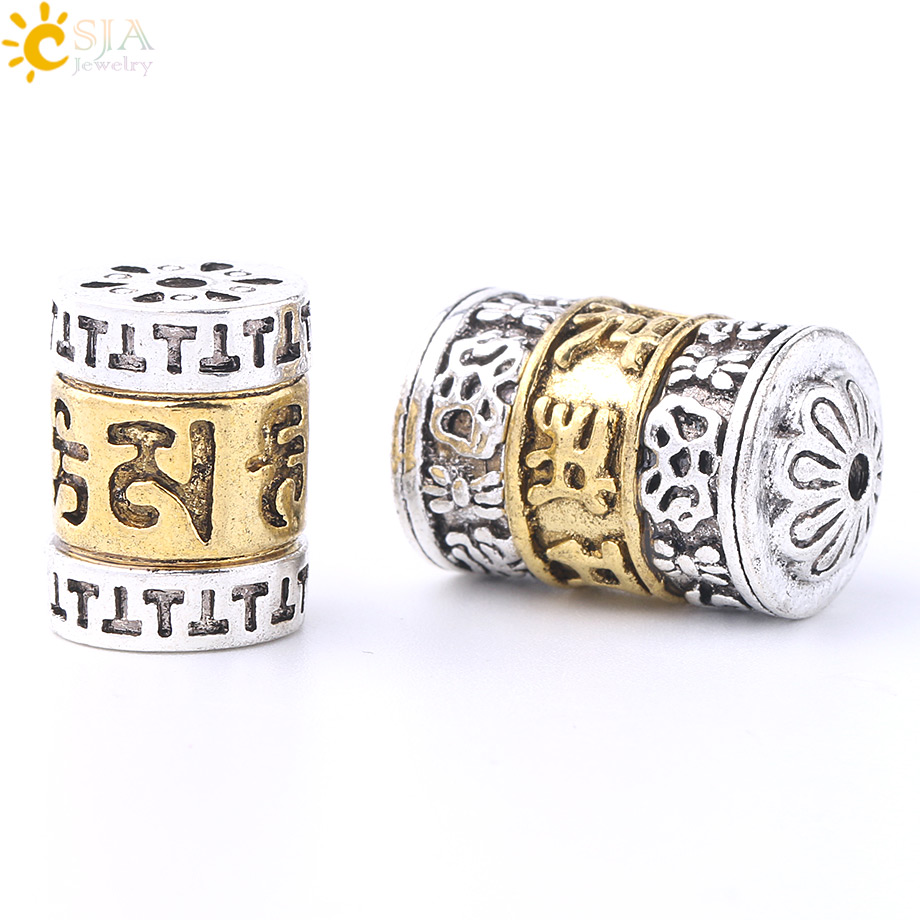 Beads & Jewelry Making Csja Tibet Buddhism Prayer Wheel Om Mani Padme Hum Mantra Men Women Bracelet Necklace Jewelry Silver Color Spacer Beads 1pc S262 Clear-Cut Texture Beads