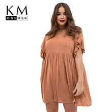 Kissmilk Plus Size Women Dress Solid Color Ruffle Sleeve Round Neck Empire Formal Dress Midi Half Sleeve Pleated Hem Dress army green oversized round neck pleated hem mini dress