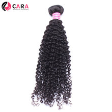 CARA 100% Human Hair Weaving Brazilian Kinky Curly Remy Hair Natural Color 10″-28″