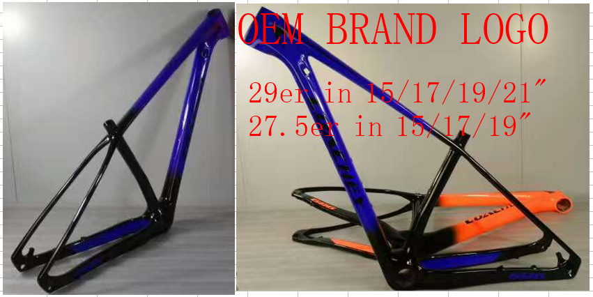 2017 New Brand Logo Ful Carbon Fiber MTB Bike Frame 29er IN 15/17/19/21