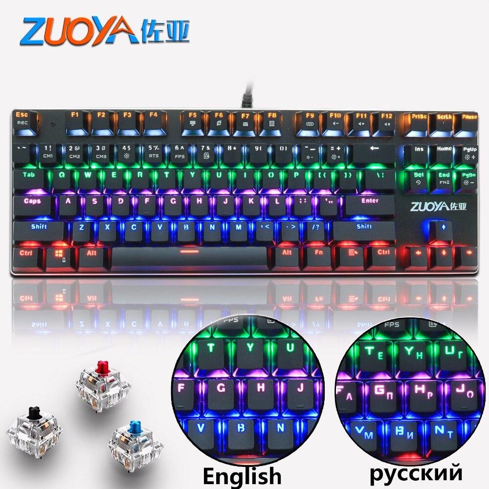 Anti-ghosting RU/US Mechanical Keyboard Blue Red Switch 87key RGB/Mix Backlit LED USB Wired Gaming Keyboard For Gamer PC Laptop