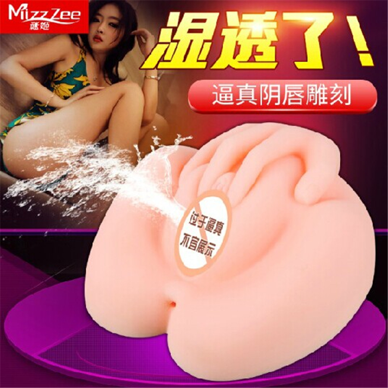 Buy MizzZee Lifelike Vagina Beautiful Hands Lady Sex Toys Men Male Masturbator  Realistic Sex Dolls Adult Sex Products