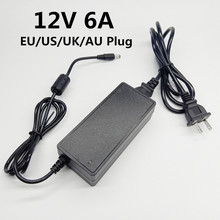 Adaptador Universal de 12 V, 6A, 12 V, 12 V, CA a CC, 100 240V, adaptador de conmutación, 12 V, 6A, enchufe para UE, EE. UU., Reino Unido y Australia, Cable de 5,5x2,5mm