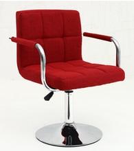 Azabu European fashion bar chair bar stool chair lift Front desk cloth