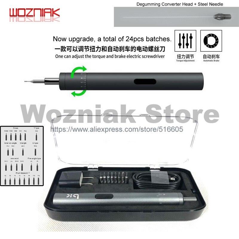 TBK Adjustable Position Electric Charging Screwdriver Mobile Phone Repair Dismantling For IPhone Ipad Samsung Repair Remove Glue