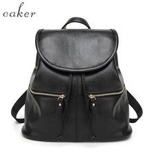 Caker 2017 Для женщин Drawstring Рюкзаки черный на молнии большое ведро рюкзак элегантный дизайн школы личи шаблон мешок Дорожные сумки