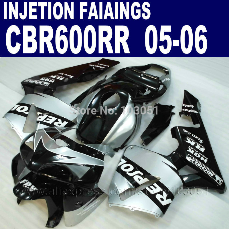 Motorcycle Injection fairings set for 2005 2006 Honda repsol CBR 600 RR fairing CBR600RR 05 06 White silver  kits neo chrome rear lower control arm lca for honda civic 2001 2005 e2c