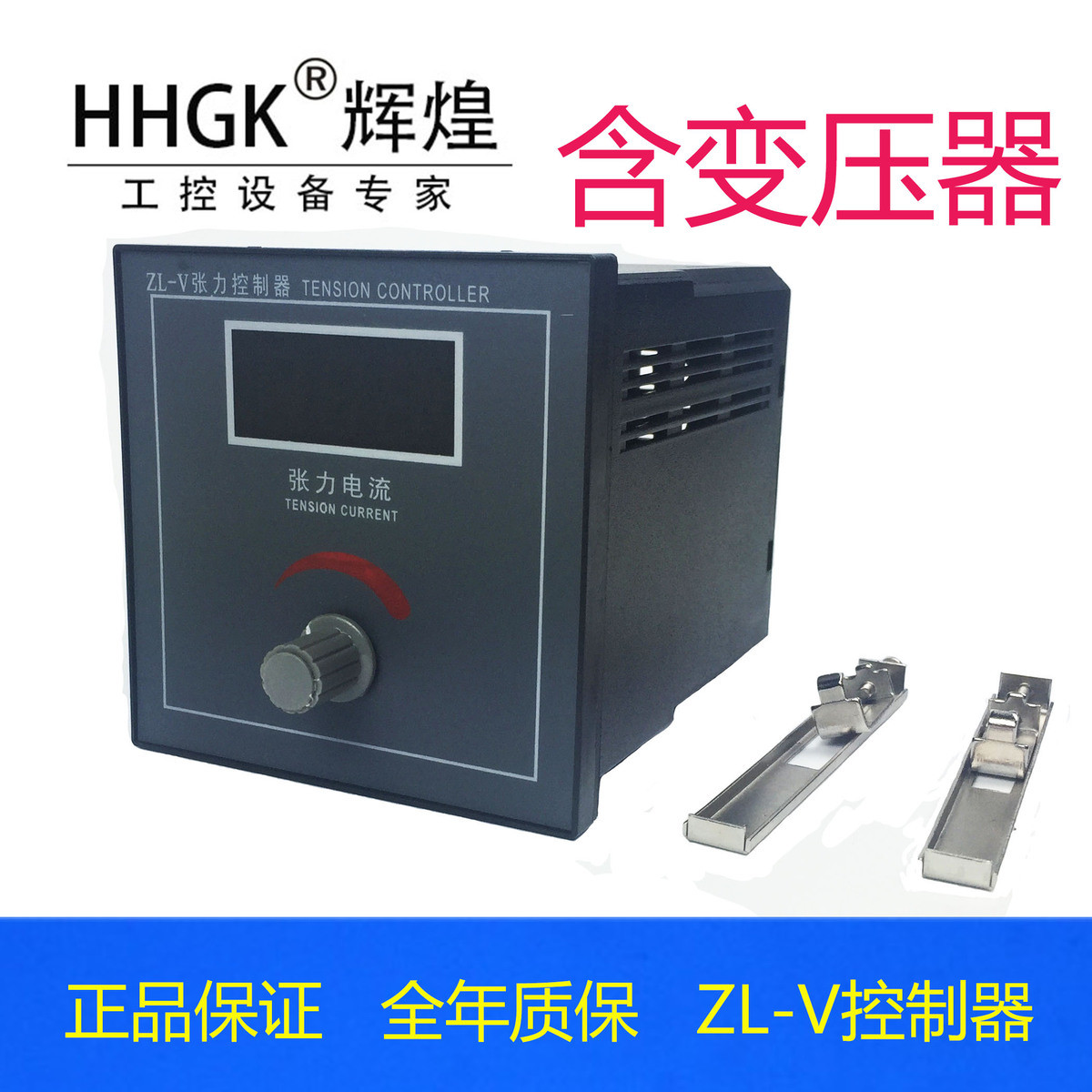 цена на The ZL-V Control of the Brake Magnetic Powder Clutch Brake of the Manual Tension Controller