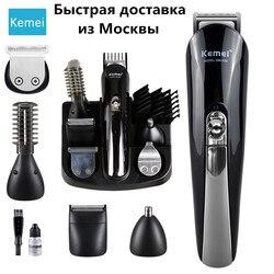 Kemei 11 in 1 Multifunction Hair Clipper professional hair trimmer electric Beard Trimmer hair cutting machine trimer tondeuse 5