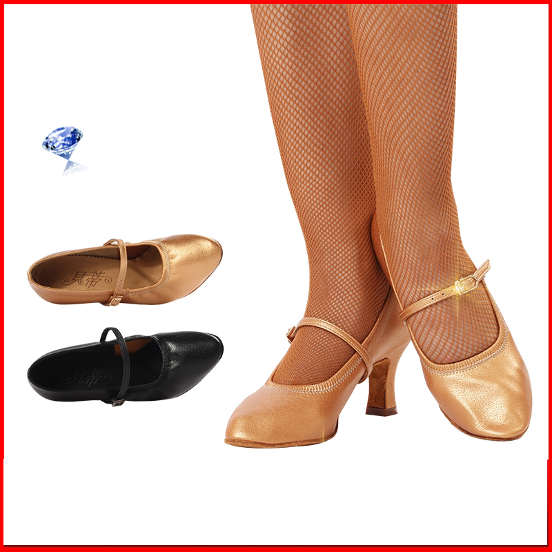 Dance shoes Women shoe Latin shoes Soft Bottom Genuine Leather Sports shoes BD 125 Modern Jazz Soft wear-resistant Genuine 5cm
