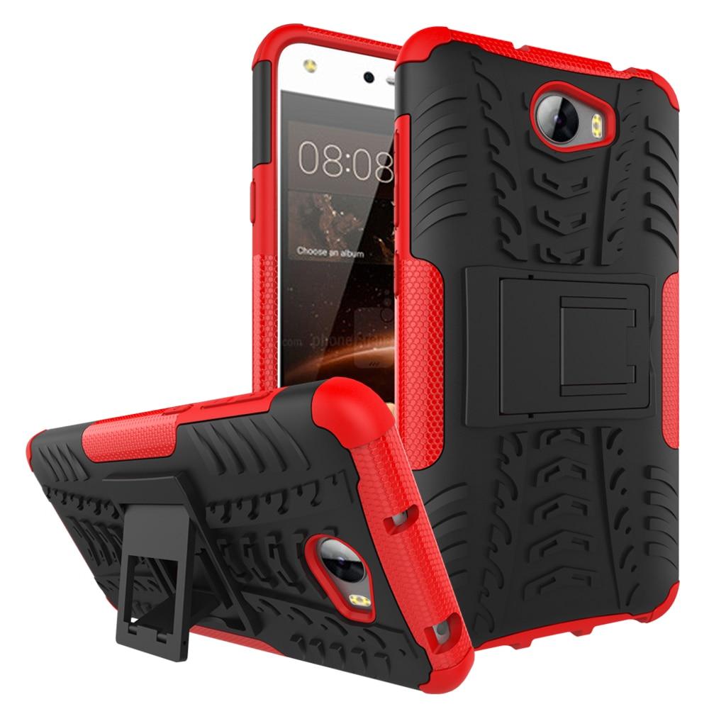 Huawei Y5 2 / Huawei Y5II Case 5.0