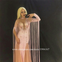 Sexy Lady Fringed Long Skirt Trailing Stage Costume Nightclub Party Evening Dress TV Show Performance Dance Wear