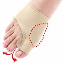 1 пара, удобный мягкий защитный выпрямитель для пальцев ног, силиконовый разделитель для пальцев ног, корректор для большого пальца, для ухода за ногами, регулятор вальгусной деформации