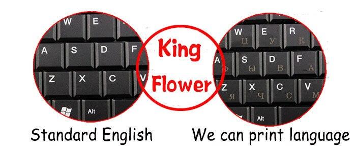 king flower