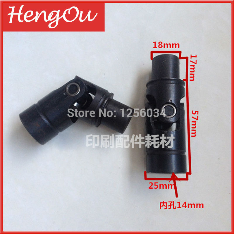1 piece heidelberg feeder universal joint, Cardan shaft for printing machine SM74 CD74 SM102 CD102 yamaha pneumatic cl 16mm feeder kw1 m3200 10x feeder for smt chip mounter pick and place machine spare parts