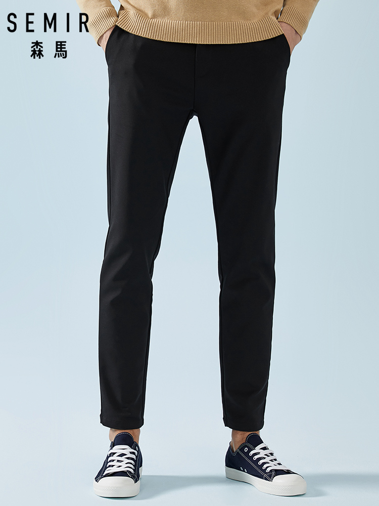 SEMIR Men Slim Fit Suit Pants Cotton Chinos Pants With Side Pockets And Back Button Pocket Casual Style For Sping Autumn