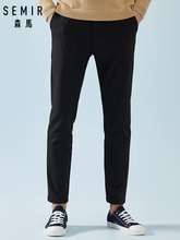 SEMIR Men Slim Fit Suit Pants Cotton Chinos with Side Pockets and Back Button Pocket Casual Style for Sping Autumn