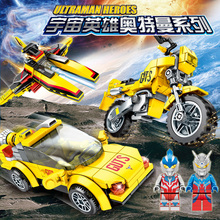 524Pcs Ultraman Series Cosmic hero Altman M78 Figures 2 Change  Car Model Compatible Legoed Technic Building Blocks Kid Boy Toys цена