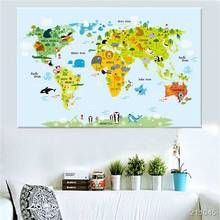 3 Panel Canvas Painting Cartoon Animal Map Home Decor Wall Picture Print On Canvas For Children Room Artwork Unframed gift