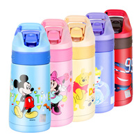 450ML My Baby Sport Insulated Bottle Portable Disney Children Thermos Water Cup Feeding 2018 Winter Kids Stainless Steel Bottles