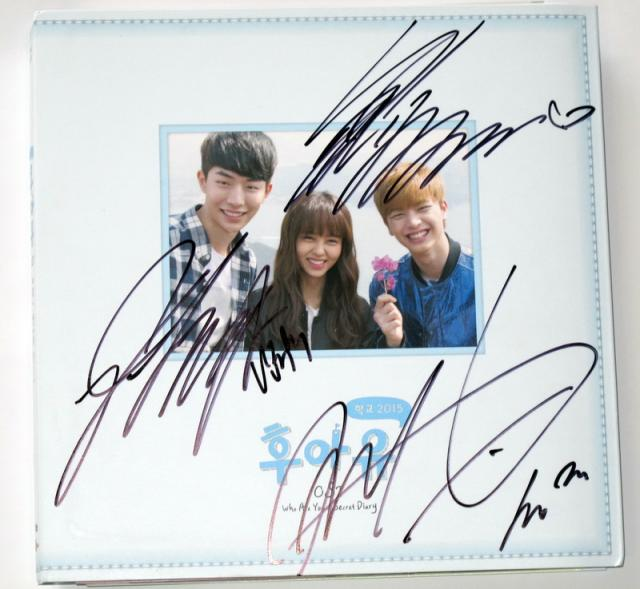 Who Are You 2015 OST autographed Nam Joo Hyuk Kim So Hyun YOOK SUNG-JAE australien ost карта