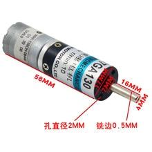 цена на miniature DC motor, 6V 12V planetary gear motor, 17MM speed motor