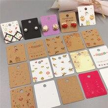 100 шт бумага для поделок в стиле ретро серьги карты 5x4 см несколько стилей маленькие ювелирные аксессуары отображает карту маленькая упаковочная карта для серьги