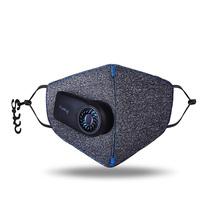 ФОТО In Stock Xiaomi Purely Anti-Pollution Air Mask With Smart PM25 Rechargeable Filter Three-dimensional Structure Excellent Purify