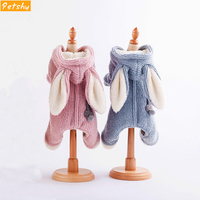 Petshy Chihuahua Teddy Pet Clothes Autumn Winter Fleece Cat Dog Clothing Cotton Small Pet Kitten Puppy Four legs Hoodie Coat