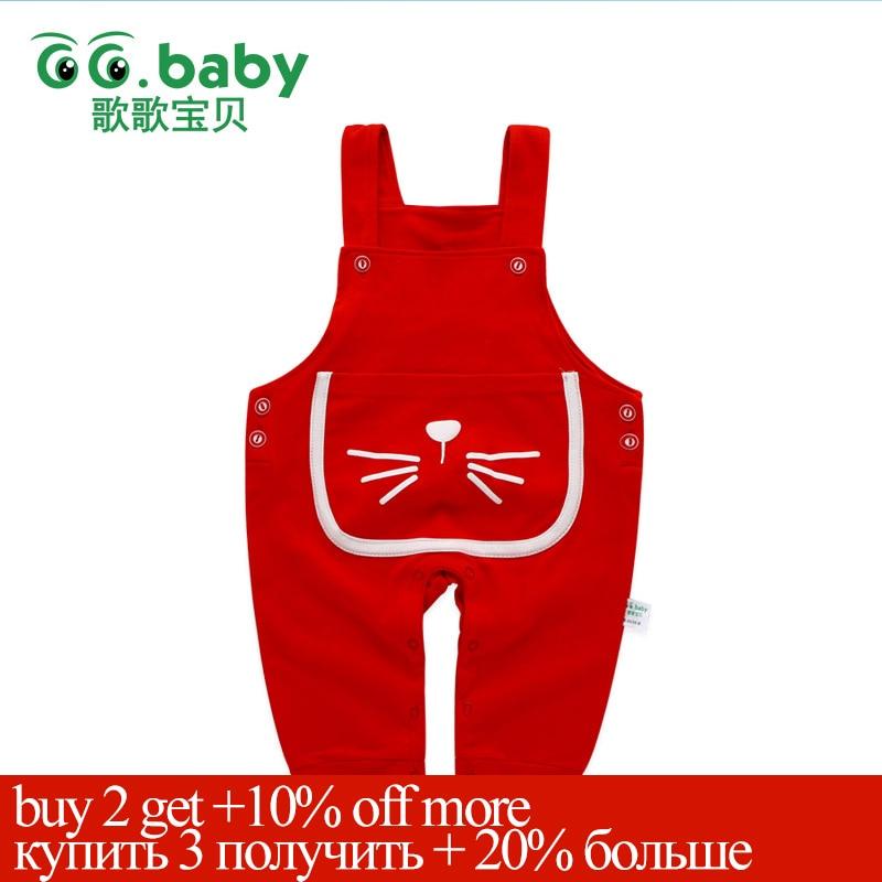 Bawełniane spodenki dziecięce Spodnie dziewczęce Dla noworodków - Odzież dla niemowląt - Zdjęcie 1