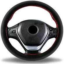 цена на Unique New Suede Material Car Steering Wheel Cover Size 36cm/38cm/40cm For VW Skoda Chevrolet Ford Nissan Etc.
