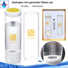 IHOOOH Maker 600ML Rechargeable Portable Water Ionizer Bottle Super Antioxidan Hydrogen-Rich Generator Cup
